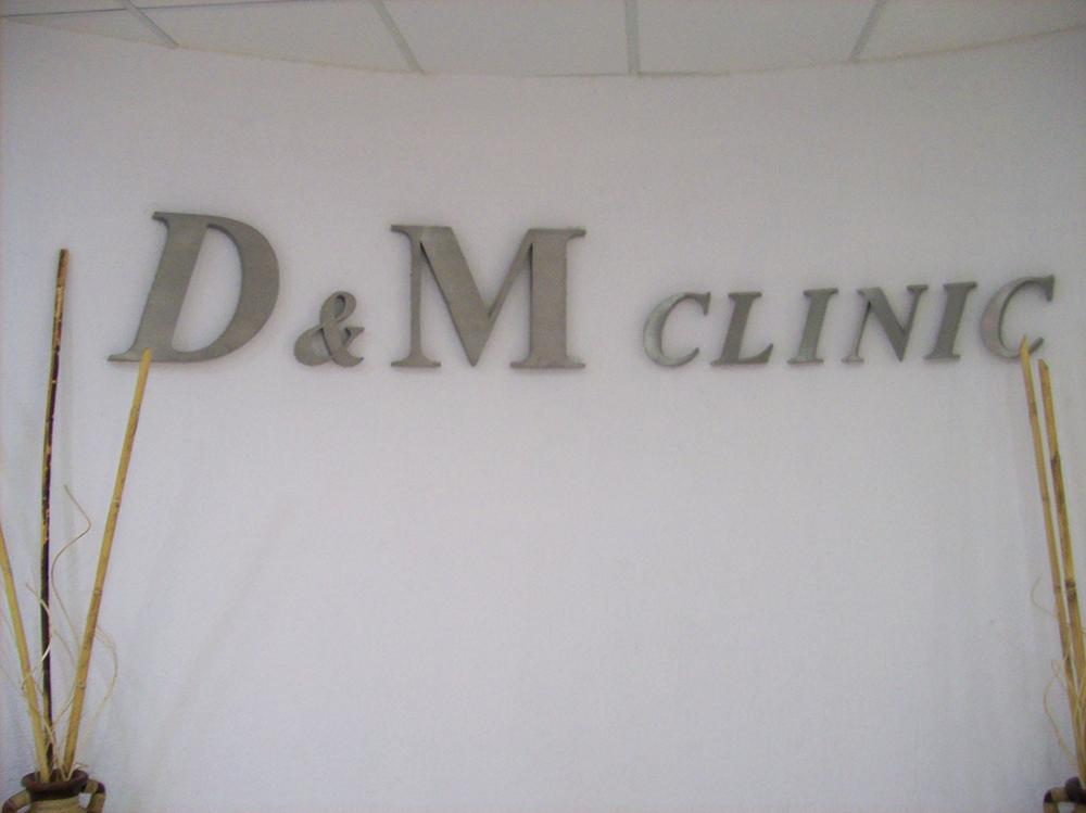 DM_Clinic_01